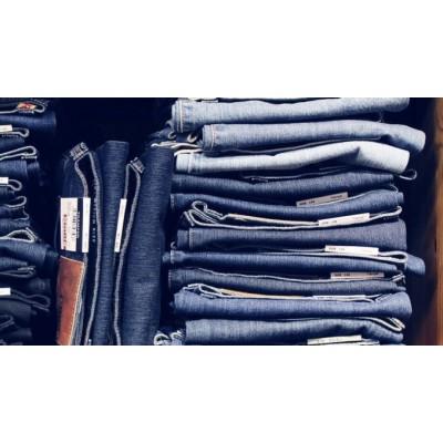 Button vs Zipper Flies On Jeans
