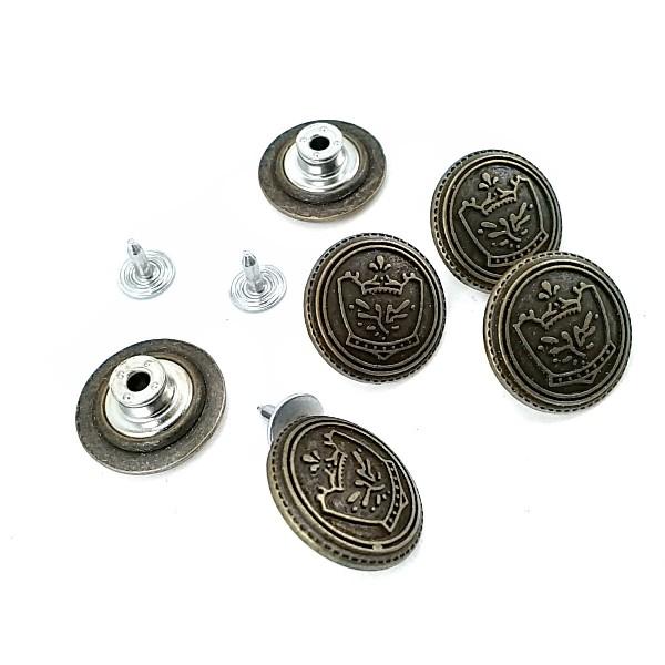 20 mm Royal Logo Jeans Button E 2045