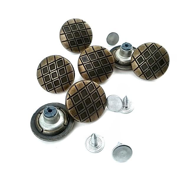 19.8 mm - 32 size Square Jeans Button E 223